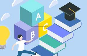 2020下半年江苏教师资格证成绩查询时间